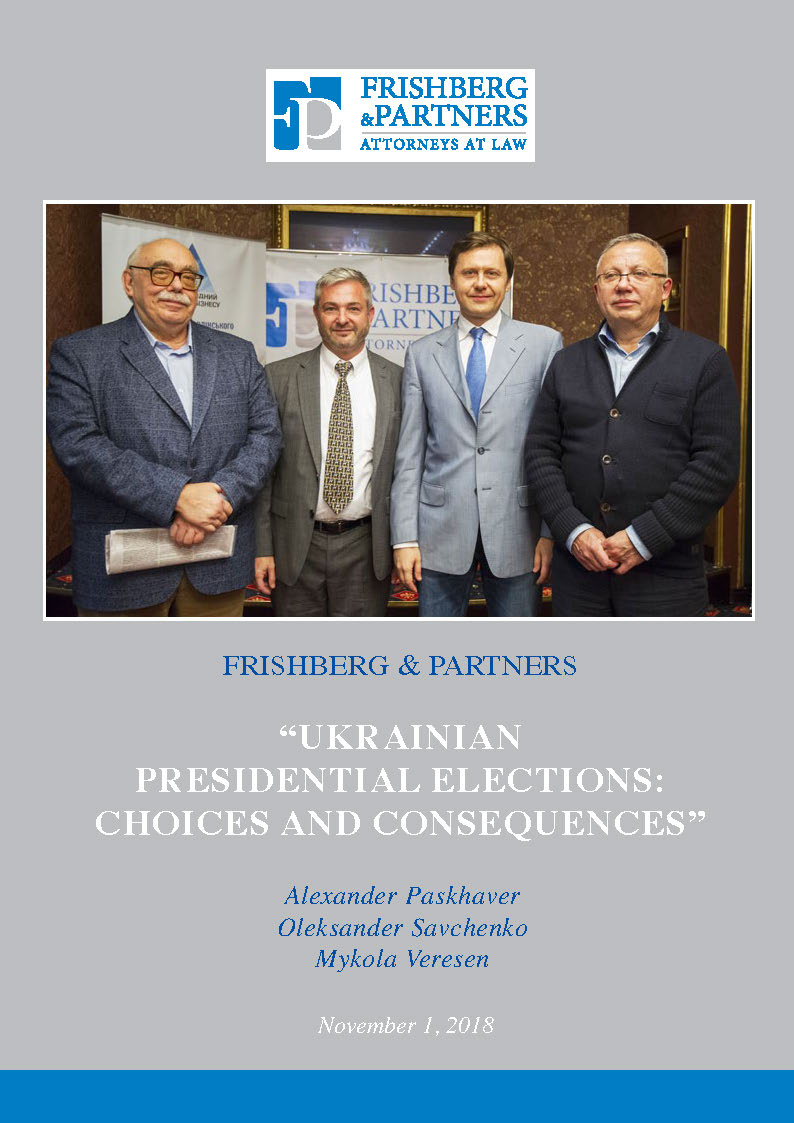 Ukrainian Presidential Elections-Choices and Consequences Nov. 1 2018
